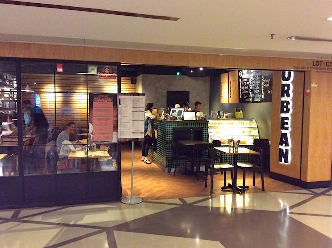 Urbean Cafe, Kuala Lumpur